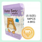 Baby Bear Diapers (S/M/L/XL)