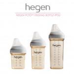 HEGEN PCTO™ FEEDING BOTTLE PPSU (1pcs)