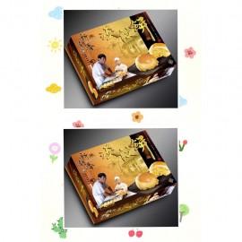 image of 新潮香饼舖淡文饼 Sin Teo Hiang BiscuitsTambun Biscuit  (4 box x 16 Pieces)