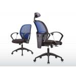 Apex Office Chairs Mesh Series Collection Alto (CH-ALT-LB-A72-HLB1)