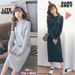 NJ Fashion Trendy Hoodie Suit (Top + Skirt)