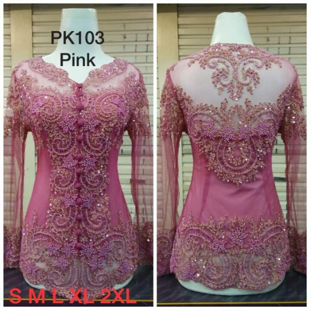 READY STOCK  NJ Kebaya Krisdayanti FREE Corset Pink : PK103