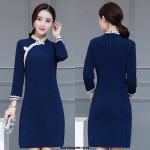 NJ InspiredCollection Embroided Cheongsam - Blue