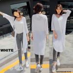 NJ EuropeFashion Casual Long Cardigan - White