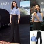 NJ Fashion Stylish Top and Pant (1 Set)