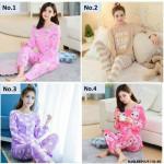 NJ Fashion Cute Milk Silk Pyjamas Long Sleeve Sleepwear