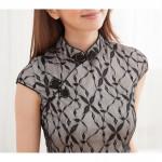 NJ Fashion Vintage Lacey CheongSam
