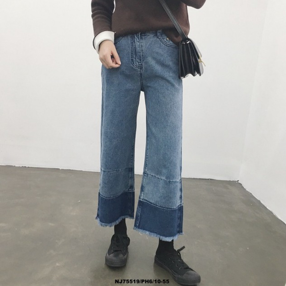 NJ DenimFashion Trendy Pant