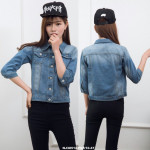 NJ DenimFashion Trendy Short Jacket Blue