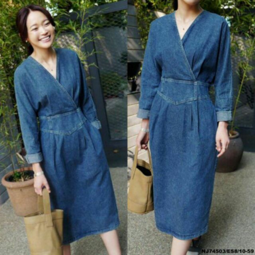 NJ DenimFashion Maxi Dress - Dark Blue