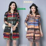 NJ Fashion Stylish Printed OL Top