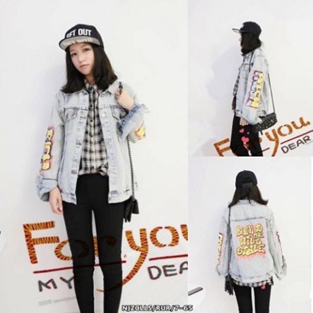 NJ DenimFashion Trendy Wording Printed Button Top (Jacket)