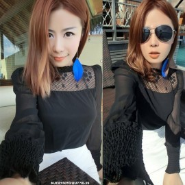 image of NJ Fashion High Neck Korea Lace Blouse