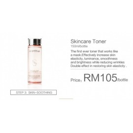 image of Anmyna Skincare Toner