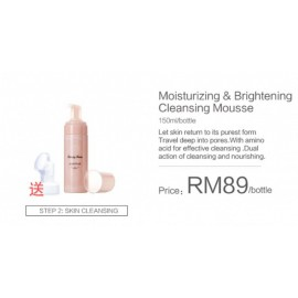 image of Anmyna Moisturizing & Brightening Cleansing Mousse