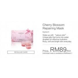 image of Anmyna Cherry Blossom Repairing Mask