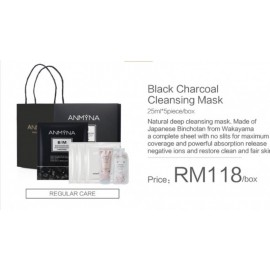 image of Anmyna Black Charcoal Cleansing Mask