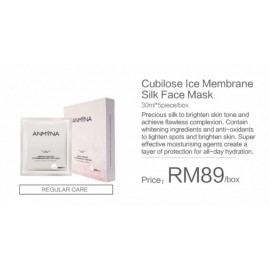 image of Anmyna Cubilose Ice Membrane Silk Face Mask