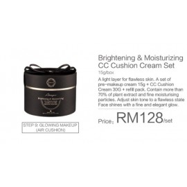 image of Anmyna Brigthening & Moisturizing CC Cushion Cream Set