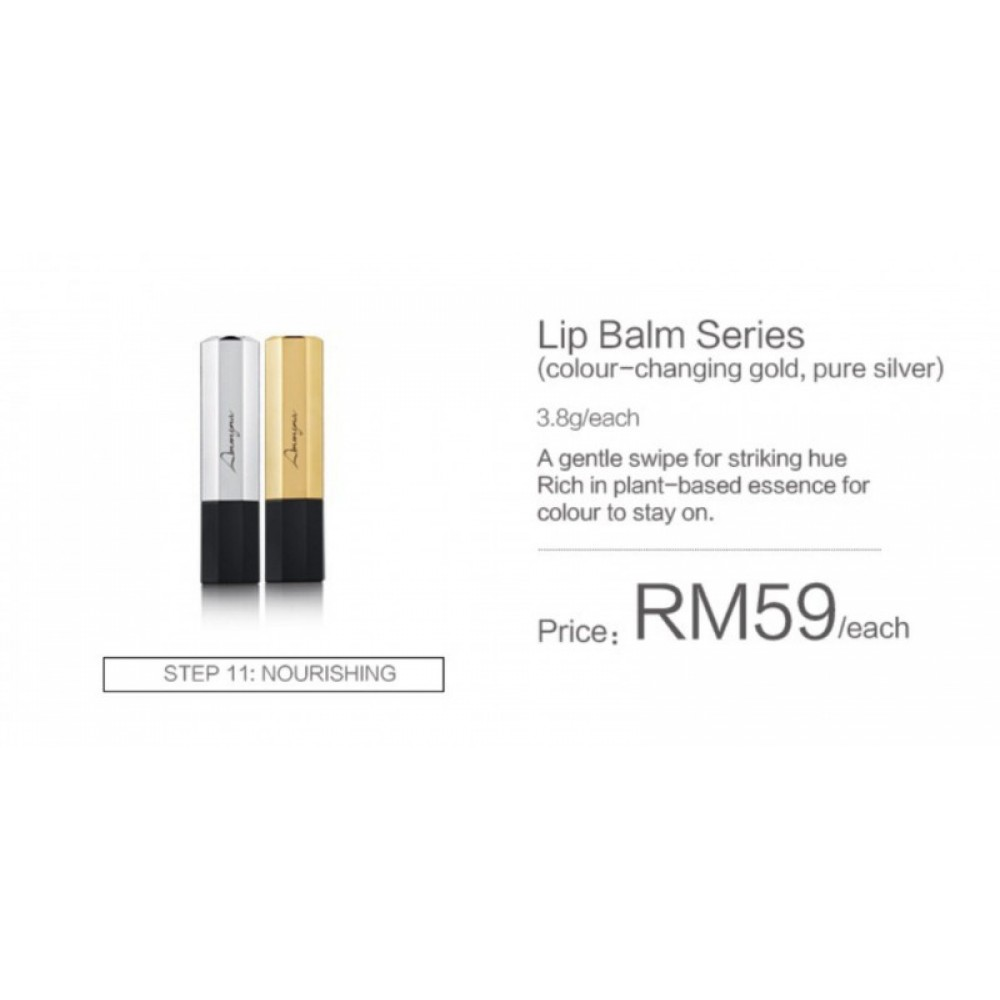 Anmyna Lip Balm Series (Colour-changing gold,pure silver)