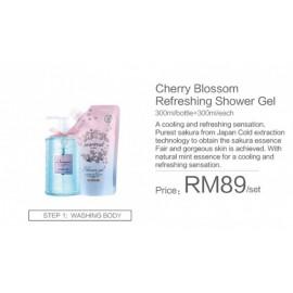 image of Anmyna Cherry Blossom Refreshing Shower Gel