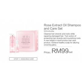 image of Anmyna Rose Extract Oil Shampoo and Care set