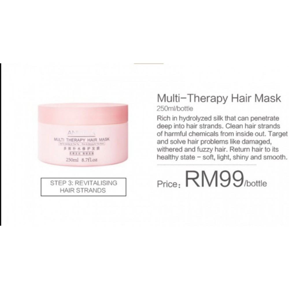 Anmyna Multi-Therapy Hair Mask