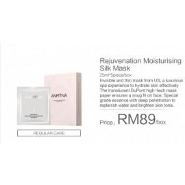 image of Anmyna Rejuvenation Moisturizing Silk Mask