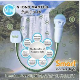 image of Smart Ionizer Health Light (2 + 1 ) + 1 Radio Digital Voltage Detection