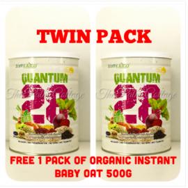 image of Earth Living Organic Quantum 28 Powder (850g) Expiry Jul 2019 [TWIN PACK]