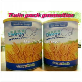 image of Rice Bran Story Cal Plus 米糠故事 (600g x 2tins)