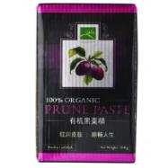 image of Biogreen 100% Organic Prune Paste (510g)