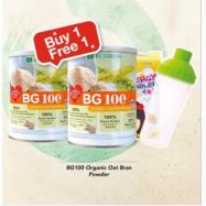 image of Biogreen BG100 Organic Oat Bran Powder 500g x 2 [GET Energy Tumbler]
