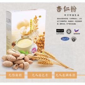 image of HEI HWANG ALMOND MEAL POWDER 黑王杏仁粉 (250g/公克 x 2packets/包)