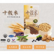 image of Heihwang Ten Whole Grains 十穀米 30g x 15 Sachets