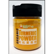 image of Health Paradise Organic Turmeric Powder 100gm