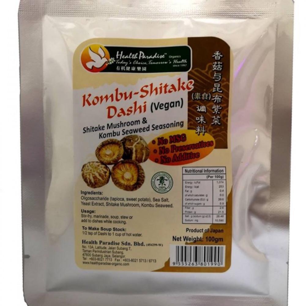 HEALTH PARADISE Kombu-Shitake Dashi Seasoning (100gm)