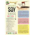 Traditionally Fermented Organic Soy Sauce 220ml