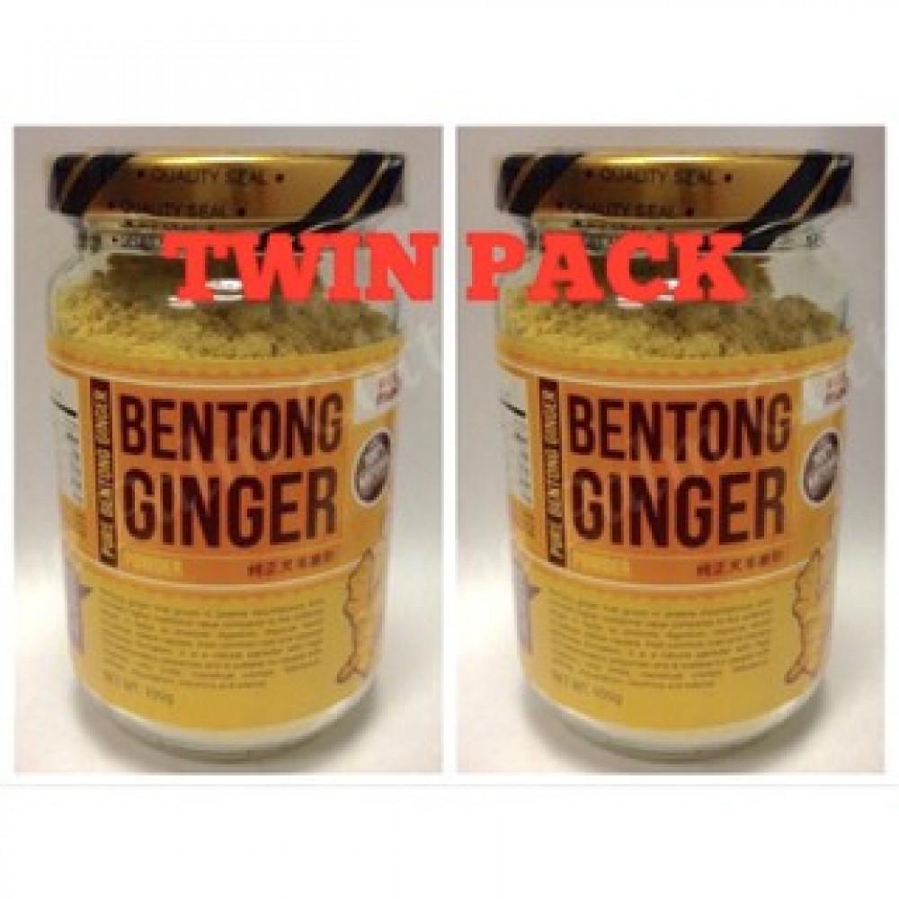 [Twin Pack ] Pure Bentong Ginger Powder 纯正文冬姜粉 100g X 2 bottles