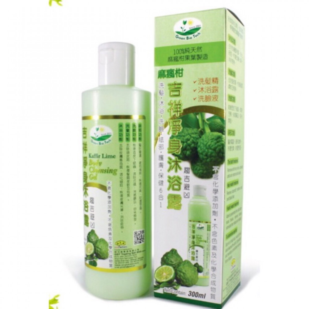 Kaffir Lime Cleansing Gel   麻疯柑沐浴露 300ml