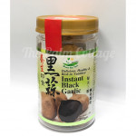 GBT Instant Black Garlic 养生即食黑蒜 200g