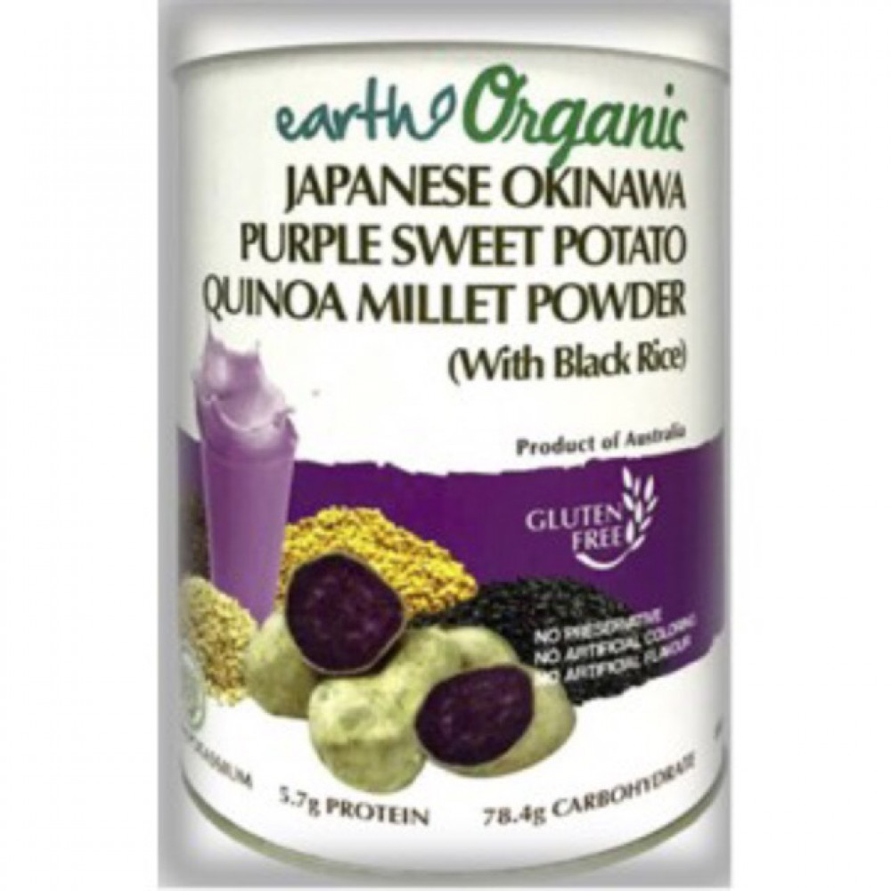 EARTH ORGANIC JAPANESE OKINAWA SWEET PURPLE POTATO QUINOA MILLET Powder 850g