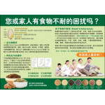 Organic Scent OLD Grains Powder 有机古早味谷粮 (800g)