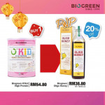 Biogreen Okid high Protein soymilk + Oligo Honey