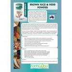 Earth Living Organic Brown Rice & Herbs Powder 糙米四神粉 500g