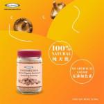 MHP Miracle Organic Mushroom Seasoning Granules 180g 神奇有机香菇调味料 - HALAL