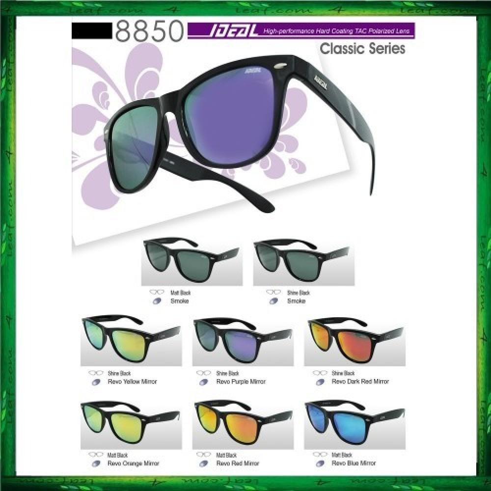 Original Ideal 8850 Polarized Sunglasses 54mm (UV400 PROTECTION)