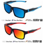 IDEAL 288002 Jupiter Polarized Sunglasses