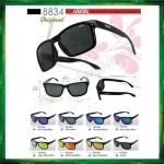 Ideal 8834 Polarized Sunglasses (Frame Shine Black)