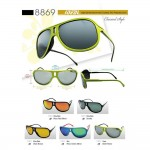 Ideal 8869 Cats Polarized Sunglasses